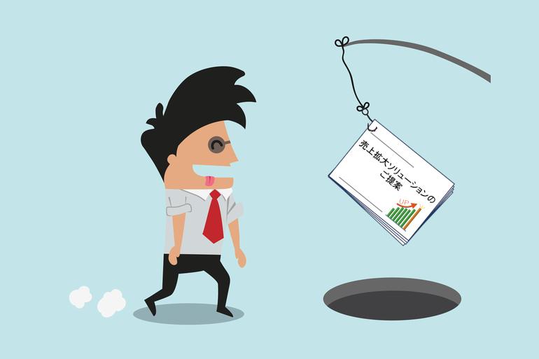 あなたの営業は大丈夫?「資料依存症」の実態とその予防法