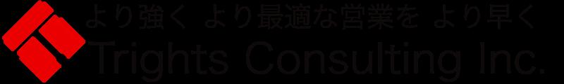 トライツコンサルティング株式会社
